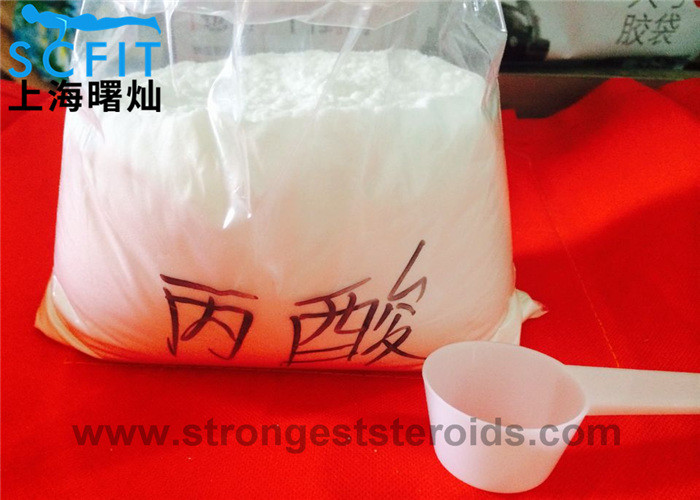 Healthy Nature Androgenic Steroid 99.9% powder 7-keto DHEA for Man Muscle Growth