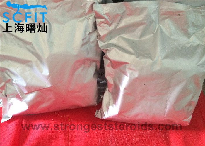 Healthy Nature Legal Anabolic Steroids Powder Dehydroepiandrosterone For Man Muscle Growth